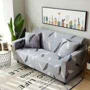 Cover Sofa Bed 1 2 3 4 Seater Stretch GreyFeather Sarung Sofa Elastis  1 SEATER
