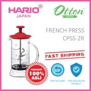 Hario French Press CPSS-2R