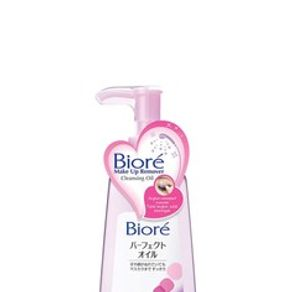 Biore Makeup Remover Cleansing Oil 150ml