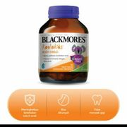 Blackmores kids body shield chewable (60)